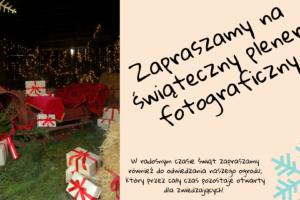 Zapraszamy na świąteczny plener fotograficzny!